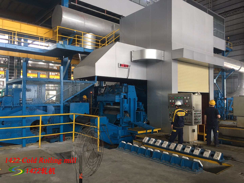 Vietnam 1422mm  6 Hi reversible cold rolling mill